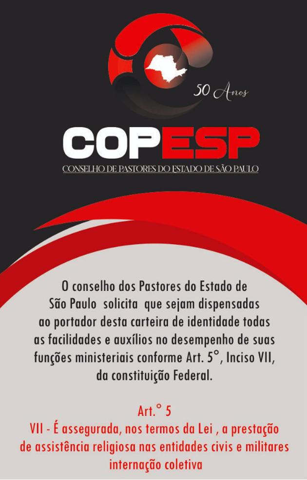 CES2N-630X984